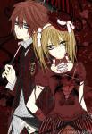 Bloody Rose - 249