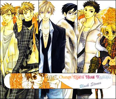 Manga Hakkında