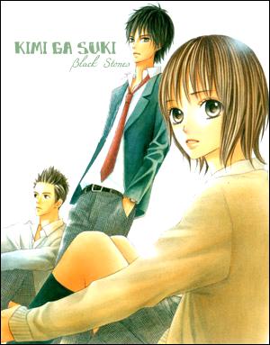 Kimi Ga Suki
