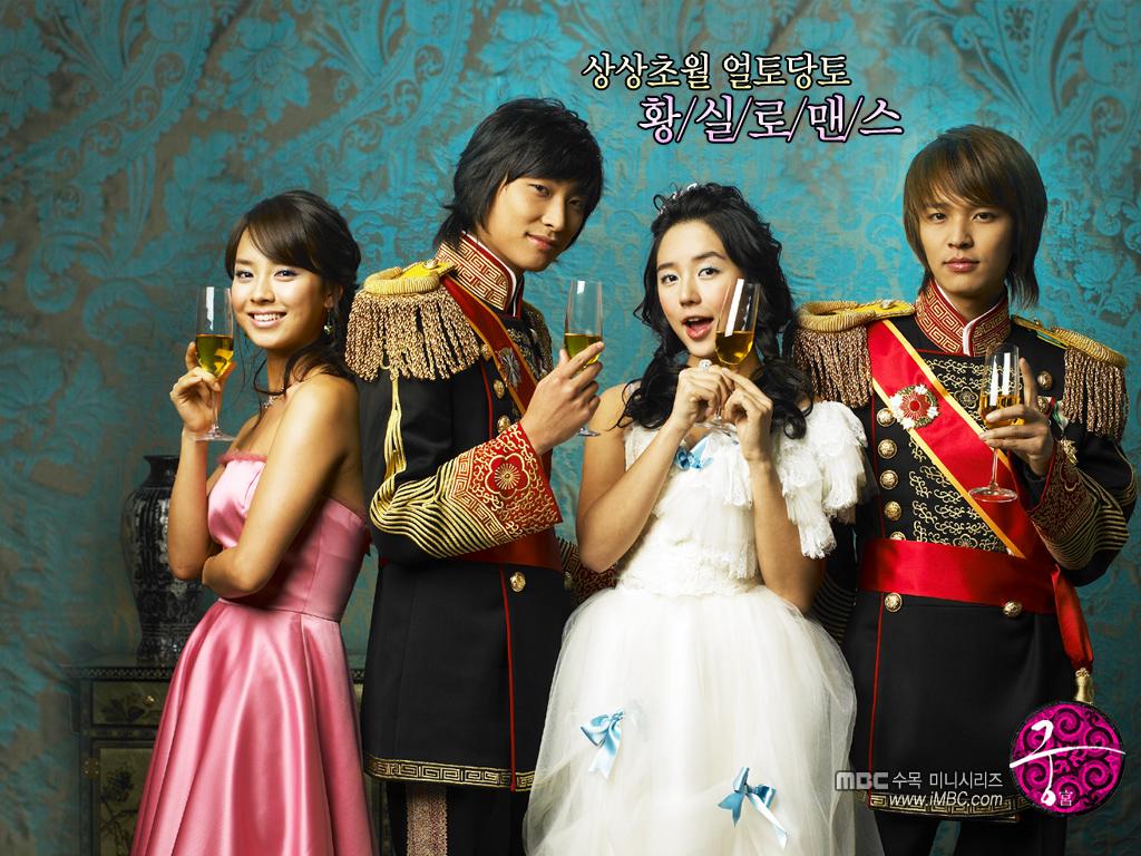 الرومانسية والكوميديا Goong Princess Hours