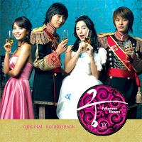 Goong Müzikleri