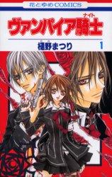 Manga Tanıtımı
