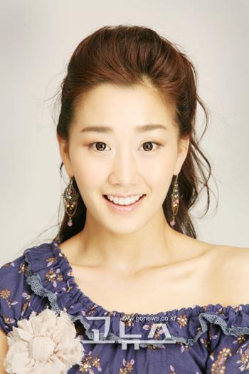 Kim Ri-na